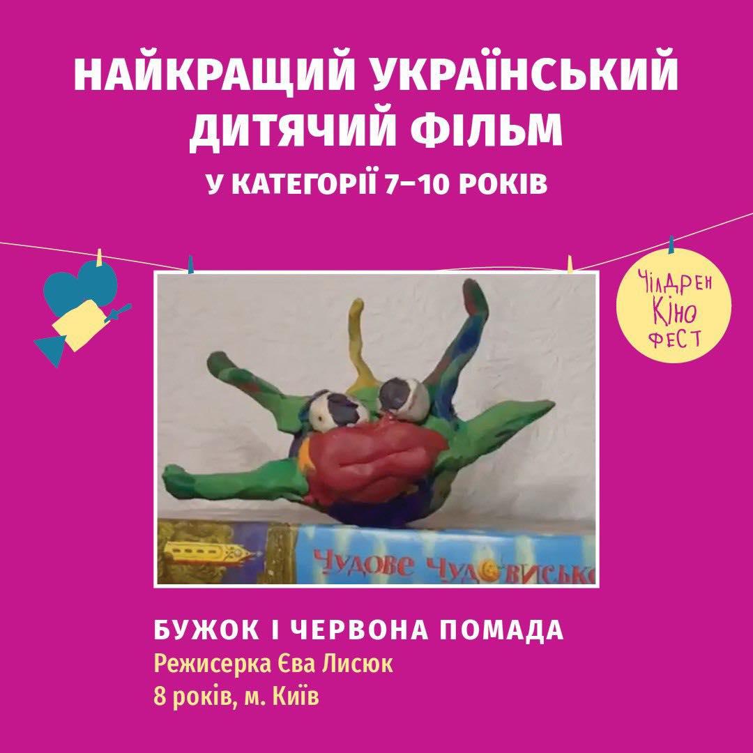 https://usfa.gov.ua/upload/media/2021/06/08/60bf530e7ce29-children_2.jpg